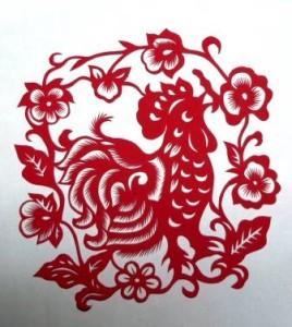 gallo-fuego-rojo-2017-268x300