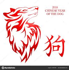 El Año del Perro de Tierra 2018 es un buen período para cambiar de estilo  de vida (tiempo de dejar de fumar o cambiar de residencia) y el iniciar  nuevos ...